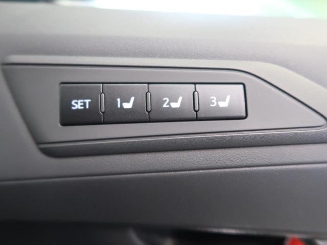 2.5Z Gエディション ムーンルーフ 純正11型ナビ 純正フリップダウンモニター 禁煙車 ウッドコンビ クルーズコントロール 電動バックドア 運転席ポジションメモリ 前後席パワーシート 前後個別再生 バックカメラ(43枚目)