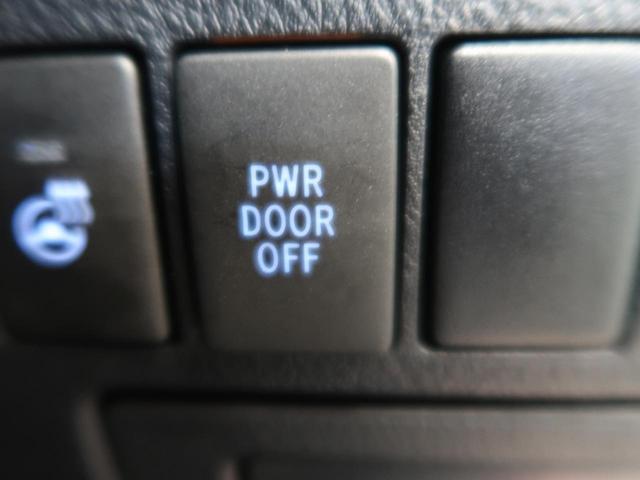 2.5Z Gエディション ムーンルーフ 純正11型ナビ 純正フリップダウンモニター 禁煙車 ウッドコンビ クルーズコントロール 電動バックドア 運転席ポジションメモリ 前後席パワーシート 前後個別再生 バックカメラ(44枚目)