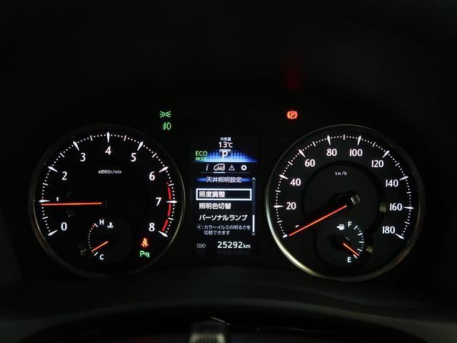 2.5Z Gエディション ムーンルーフ 純正11型ナビ 純正フリップダウンモニター 禁煙車 ウッドコンビ クルーズコントロール 電動バックドア 運転席ポジションメモリ 前後席パワーシート 前後個別再生 バックカメラ(48枚目)