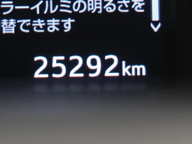 2.5Z Gエディション ムーンルーフ 純正11型ナビ 純正フリップダウンモニター 禁煙車 ウッドコンビ クルーズコントロール 電動バックドア 運転席ポジションメモリ 前後席パワーシート 前後個別再生 バックカメラ(49枚目)
