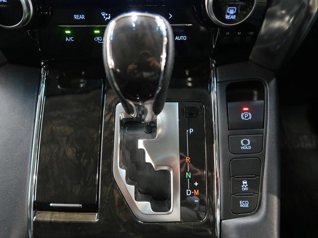 2.5Z Gエディション ムーンルーフ 純正11型ナビ 純正フリップダウンモニター 禁煙車 ウッドコンビ クルーズコントロール 電動バックドア 運転席ポジションメモリ 前後席パワーシート 前後個別再生 バックカメラ(52枚目)