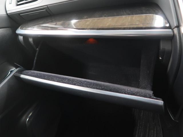 2.5Z Gエディション ムーンルーフ 純正11型ナビ 純正フリップダウンモニター 禁煙車 ウッドコンビ クルーズコントロール 電動バックドア 運転席ポジションメモリ 前後席パワーシート 前後個別再生 バックカメラ(56枚目)