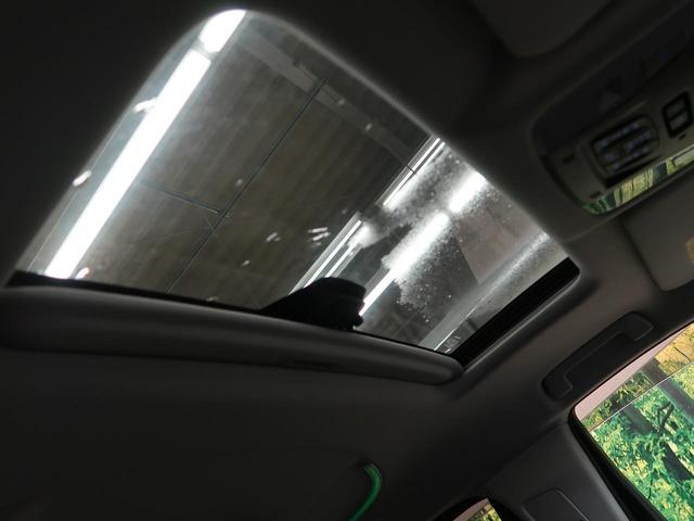 2.5Z Gエディション ムーンルーフ 純正11型ナビ 純正フリップダウンモニター 禁煙車 ウッドコンビ クルーズコントロール 電動バックドア 運転席ポジションメモリ 前後席パワーシート 前後個別再生 バックカメラ(57枚目)