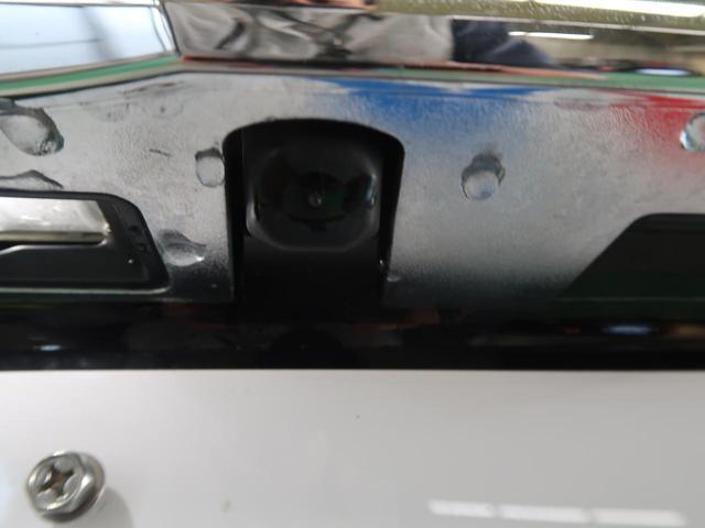 2.5Z Gエディション ムーンルーフ 純正11型ナビ 純正フリップダウンモニター 禁煙車 ウッドコンビ クルーズコントロール 電動バックドア 運転席ポジションメモリ 前後席パワーシート 前後個別再生 バックカメラ(62枚目)
