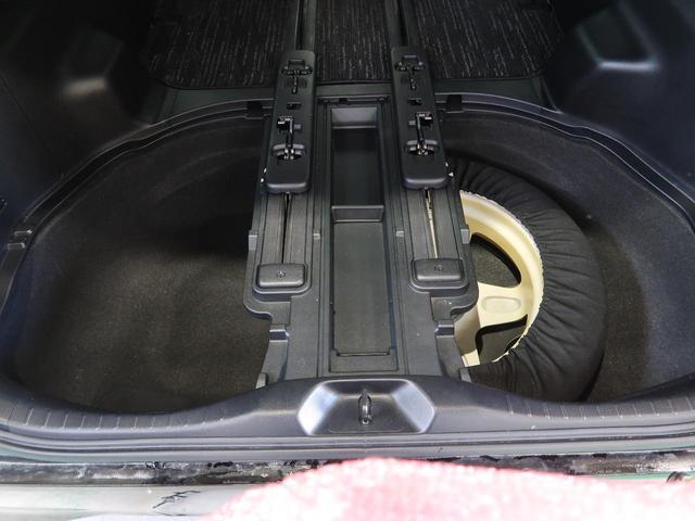 2.5Z Gエディション ムーンルーフ 純正11型ナビ 純正フリップダウンモニター 禁煙車 ウッドコンビ クルーズコントロール 電動バックドア 運転席ポジションメモリ 前後席パワーシート 前後個別再生 バックカメラ(65枚目)