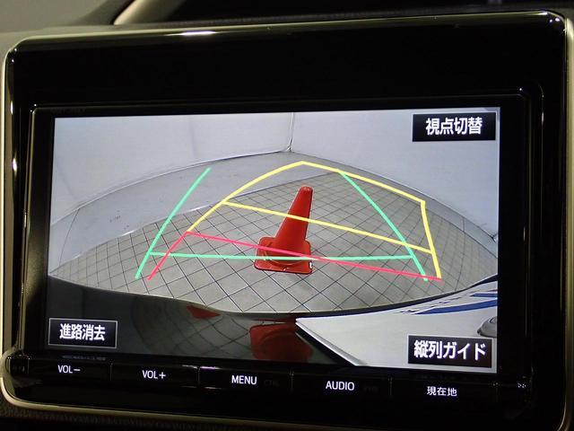 ZS 煌 純正9型ナビ 純正12型後席モニター セーフティセンス 両側電動ドア リアオートエアコン 8人乗 クルーズコントロール LEDヘッド プリクラッシュ DVD再生 前後個別再生 バックカメラ ETC(7枚目)