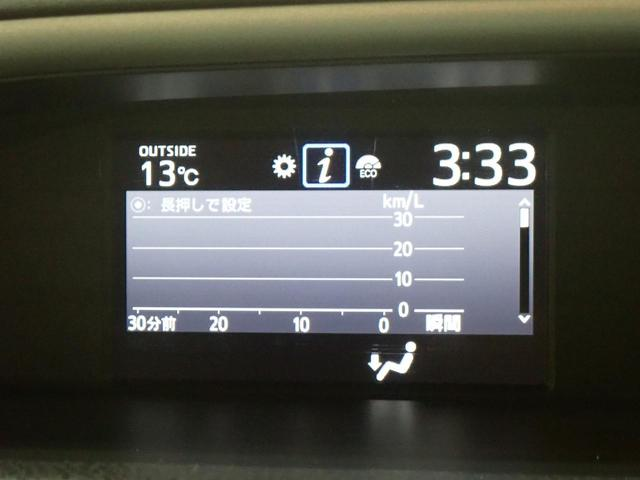 ZS 煌 純正9型ナビ 純正12型後席モニター セーフティセンス 両側電動ドア リアオートエアコン 8人乗 クルーズコントロール LEDヘッド プリクラッシュ DVD再生 前後個別再生 バックカメラ ETC(39枚目)