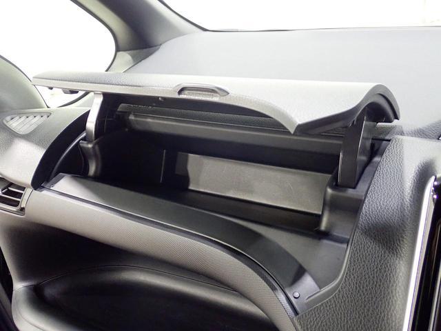 ZS 煌 純正9型ナビ 純正12型後席モニター セーフティセンス 両側電動ドア リアオートエアコン 8人乗 クルーズコントロール LEDヘッド プリクラッシュ DVD再生 前後個別再生 バックカメラ ETC(56枚目)