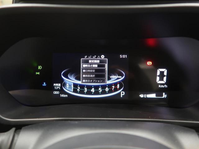 Z 登録済未使用車 パノラミックビューモニタ 2トーンカラー LEDシーケンシャルターンランプ 前席シートヒーター スマートアシスト アダプティブクルーズ クリアランスソナー オートハイビーム(36枚目)