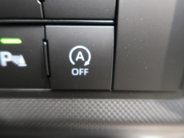 Z 登録済未使用車 パノラミックビューモニタ 2トーンカラー LEDシーケンシャルターンランプ 前席シートヒーター スマートアシスト アダプティブクルーズ クリアランスソナー オートハイビーム(41枚目)