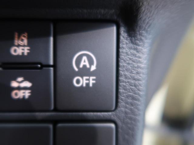 L デュアルセンサブレーキサポート リアパーキングセンサ シートヒーター オートライト ハイビームアシスト 車線逸脱警報 前後誤発進抑制 キーレス エアコン 純正CDオーディオ(10枚目)