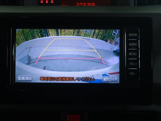 X S 純正ナビ スマートアシストII 衝突軽減装置 誤発進抑制 電動スライドドア バックカメラ 車線逸脱警報 オートライト スマートキー ビルトインETC Bluetooth接続 アイドリングストップ(6枚目)