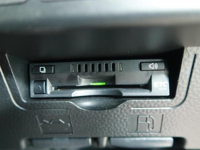 X S 純正ナビ スマートアシストII 衝突軽減装置 誤発進抑制 電動スライドドア バックカメラ 車線逸脱警報 オートライト スマートキー ビルトインETC Bluetooth接続 アイドリングストップ(9枚目)
