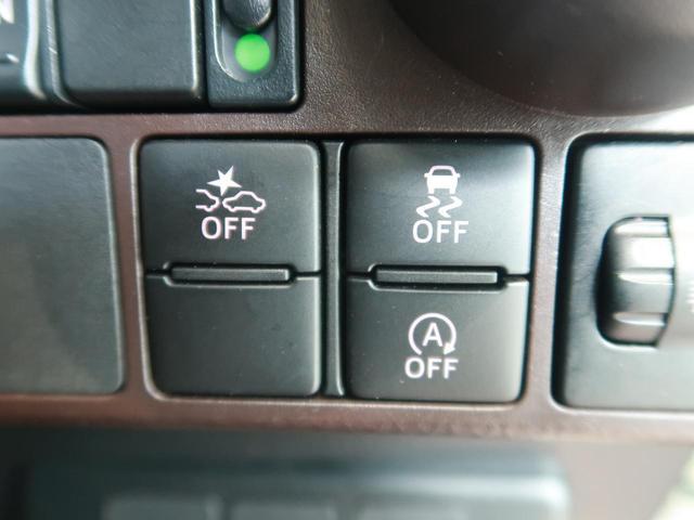 X S 純正ナビ スマートアシストII 衝突軽減装置 誤発進抑制 電動スライドドア バックカメラ 車線逸脱警報 オートライト スマートキー ビルトインETC Bluetooth接続 アイドリングストップ(33枚目)
