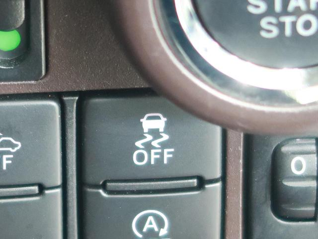 X S 純正ナビ スマートアシストII 衝突軽減装置 誤発進抑制 電動スライドドア バックカメラ 車線逸脱警報 オートライト スマートキー ビルトインETC Bluetooth接続 アイドリングストップ(34枚目)