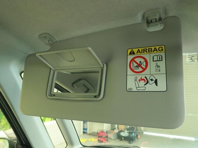 X S 純正ナビ スマートアシストII 衝突軽減装置 誤発進抑制 電動スライドドア バックカメラ 車線逸脱警報 オートライト スマートキー ビルトインETC Bluetooth接続 アイドリングストップ(41枚目)