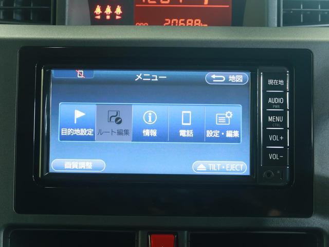 X S 純正ナビ スマートアシストII 衝突軽減装置 誤発進抑制 電動スライドドア バックカメラ 車線逸脱警報 オートライト スマートキー ビルトインETC Bluetooth接続 アイドリングストップ(42枚目)
