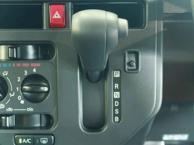 X S 純正ナビ スマートアシストII 衝突軽減装置 誤発進抑制 電動スライドドア バックカメラ 車線逸脱警報 オートライト スマートキー ビルトインETC Bluetooth接続 アイドリングストップ(44枚目)