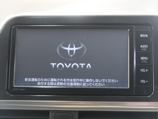 G 純正SDナビ 両側電動スライドドア 6人乗り 禁煙車 フルセグTV バックカメラ ビルトインETC スマートキー アイドリングストップ DVD再生 Bluetooth接続(5枚目)