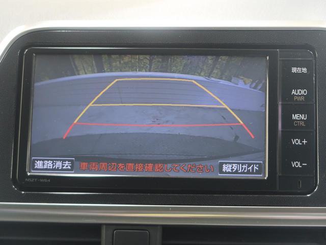 G 純正SDナビ 両側電動スライドドア 6人乗り 禁煙車 フルセグTV バックカメラ ビルトインETC スマートキー アイドリングストップ DVD再生 Bluetooth接続(6枚目)