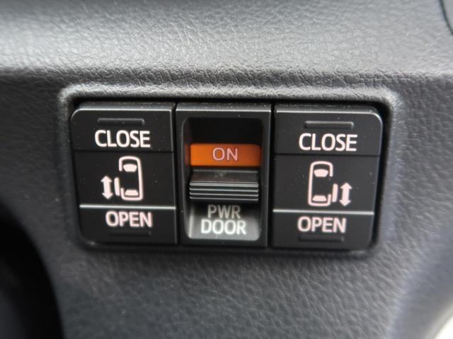 G 純正SDナビ 両側電動スライドドア 6人乗り 禁煙車 フルセグTV バックカメラ ビルトインETC スマートキー アイドリングストップ DVD再生 Bluetooth接続(7枚目)