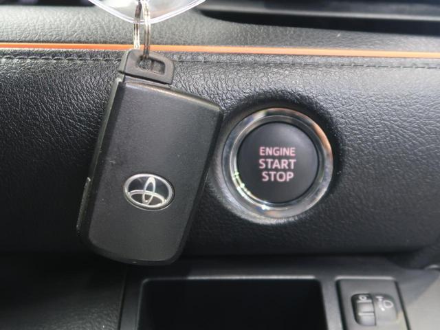 G 純正SDナビ 両側電動スライドドア 6人乗り 禁煙車 フルセグTV バックカメラ ビルトインETC スマートキー アイドリングストップ DVD再生 Bluetooth接続(9枚目)