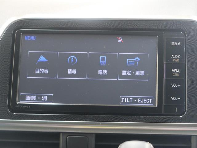 G 純正SDナビ 両側電動スライドドア 6人乗り 禁煙車 フルセグTV バックカメラ ビルトインETC スマートキー アイドリングストップ DVD再生 Bluetooth接続(36枚目)