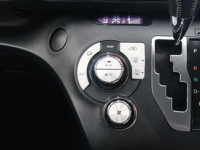 G 純正SDナビ 両側電動スライドドア 6人乗り 禁煙車 フルセグTV バックカメラ ビルトインETC スマートキー アイドリングストップ DVD再生 Bluetooth接続(37枚目)