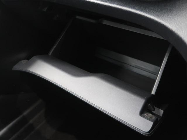 G 純正SDナビ 両側電動スライドドア 6人乗り 禁煙車 フルセグTV バックカメラ ビルトインETC スマートキー アイドリングストップ DVD再生 Bluetooth接続(39枚目)
