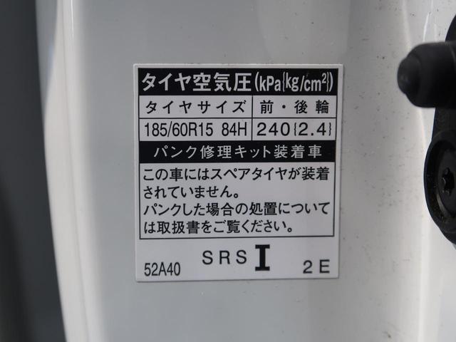 G 純正SDナビ 両側電動スライドドア 6人乗り 禁煙車 フルセグTV バックカメラ ビルトインETC スマートキー アイドリングストップ DVD再生 Bluetooth接続(45枚目)
