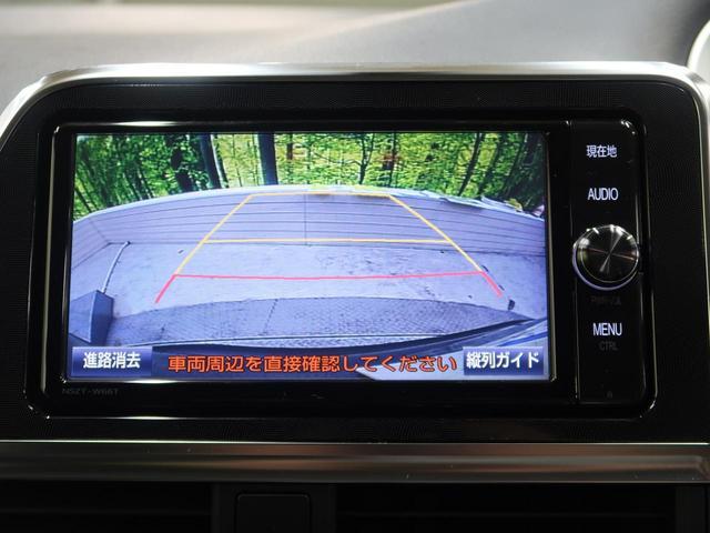 G クエロ 純正SDナビ 両側電動スライドドア セーフティセンス プリクラッシュセーフティ オートマチックハイビーム レーンディパーチャーアラート 前席シートヒーター LEDヘッド オートライト バックカメラ(6枚目)