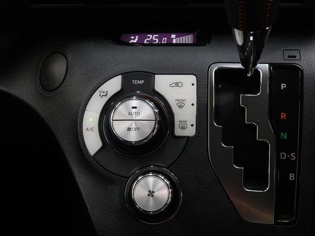 G クエロ 純正SDナビ 両側電動スライドドア セーフティセンス プリクラッシュセーフティ オートマチックハイビーム レーンディパーチャーアラート 前席シートヒーター LEDヘッド オートライト バックカメラ(12枚目)
