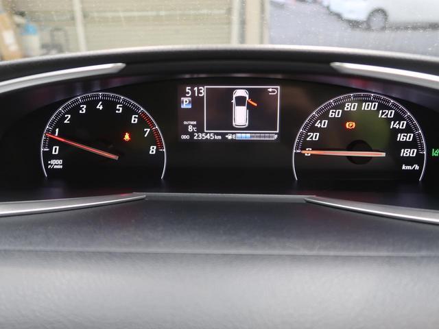 G クエロ 純正SDナビ 両側電動スライドドア セーフティセンス プリクラッシュセーフティ オートマチックハイビーム レーンディパーチャーアラート 前席シートヒーター LEDヘッド オートライト バックカメラ(35枚目)