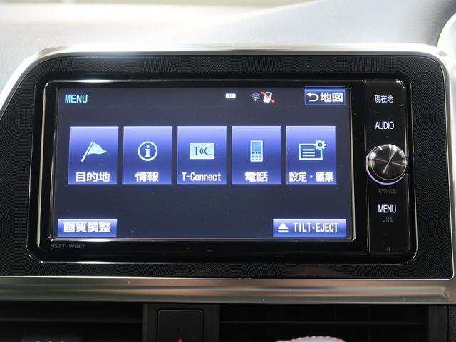 G クエロ 純正SDナビ 両側電動スライドドア セーフティセンス プリクラッシュセーフティ オートマチックハイビーム レーンディパーチャーアラート 前席シートヒーター LEDヘッド オートライト バックカメラ(42枚目)
