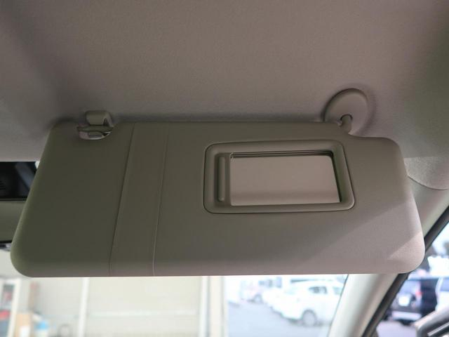 G クエロ 純正SDナビ 両側電動スライドドア セーフティセンス プリクラッシュセーフティ オートマチックハイビーム レーンディパーチャーアラート 前席シートヒーター LEDヘッド オートライト バックカメラ(45枚目)