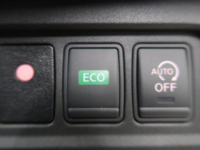 ハイウェイスター 純正9インチナビフルセグ セーフティパックB プロパイロット アラウンドビューモニター ハンズフリー両側パワースライドドア インテリジェントルームミラー 衝突軽減装置 ダブルエアコン ETC 禁煙車(43枚目)