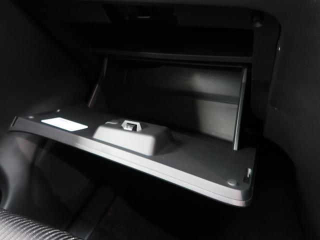ハイウェイスター 純正9インチナビフルセグ セーフティパックB プロパイロット アラウンドビューモニター ハンズフリー両側パワースライドドア インテリジェントルームミラー 衝突軽減装置 ダブルエアコン ETC 禁煙車(60枚目)
