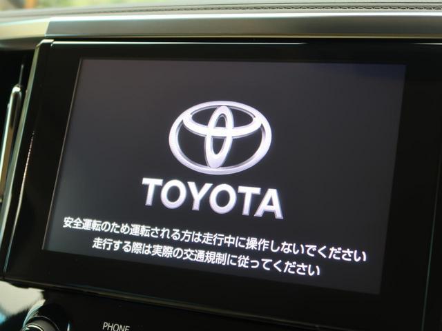 ☆トヨタ純正ディスプレイオーディオ☆別途ナビキットやテレビキットなどディーラーオプションも承ります♪