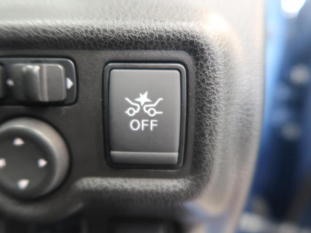 【エマージェンシーブレーキ】前方車両との衝突の回避・軽減を緊急ブレーキで支援。また、前方に障害物がある状況でアクセルペダルを踏み込んだ場合に、急発進の防止を支援する機能も備えています。