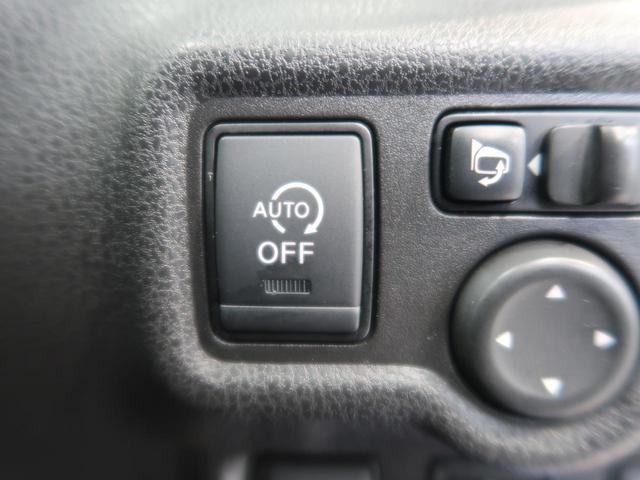 【アイドリングストップ】停車時にブレーキを踏むことでエンジンを停止し、燃費向上や環境保護につなげるという機能です