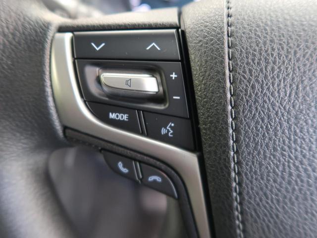 TX 登録済未使用車 ムーンルーフ セーフティセンス プリクラッシュセーフティ レーダークルーズ レーンディパーチャーアラート クリアランスソナー LEDヘッド LEDフロントフォグ デュアルオートエアコン(10枚目)