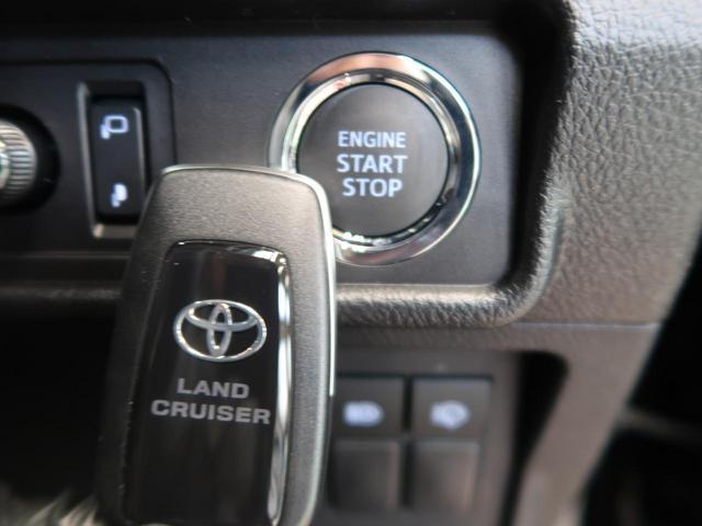 TX 登録済未使用車 ムーンルーフ セーフティセンス プリクラッシュセーフティ レーダークルーズ レーンディパーチャーアラート クリアランスソナー LEDヘッド LEDフロントフォグ デュアルオートエアコン(11枚目)
