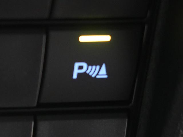 TX 登録済未使用車 ムーンルーフ セーフティセンス プリクラッシュセーフティ レーダークルーズ レーンディパーチャーアラート クリアランスソナー LEDヘッド LEDフロントフォグ デュアルオートエアコン(45枚目)