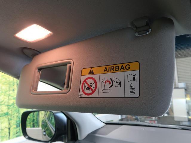 TX 登録済未使用車 ムーンルーフ セーフティセンス プリクラッシュセーフティ レーダークルーズ レーンディパーチャーアラート クリアランスソナー LEDヘッド LEDフロントフォグ デュアルオートエアコン(47枚目)