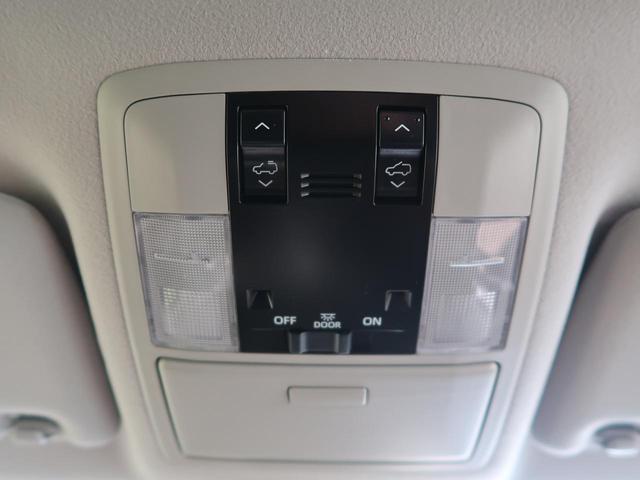 TX 登録済未使用車 ムーンルーフ セーフティセンス プリクラッシュセーフティ レーダークルーズ レーンディパーチャーアラート クリアランスソナー LEDヘッド LEDフロントフォグ デュアルオートエアコン(48枚目)