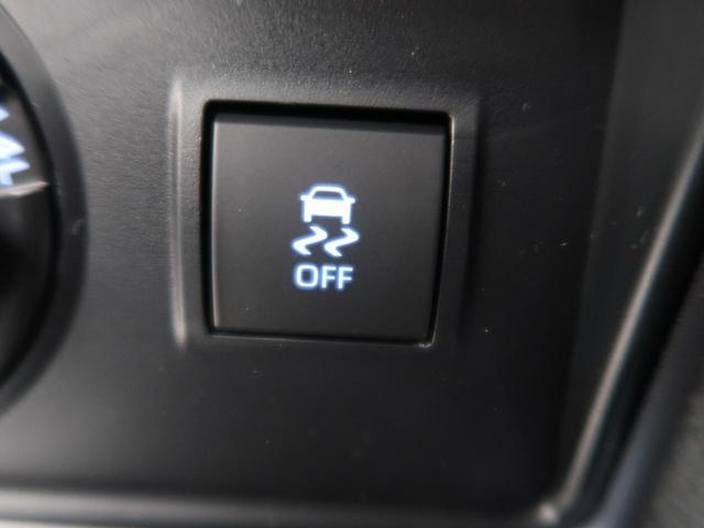 TX 登録済未使用車 ムーンルーフ セーフティセンス プリクラッシュセーフティ レーダークルーズ レーンディパーチャーアラート クリアランスソナー LEDヘッド LEDフロントフォグ デュアルオートエアコン(50枚目)