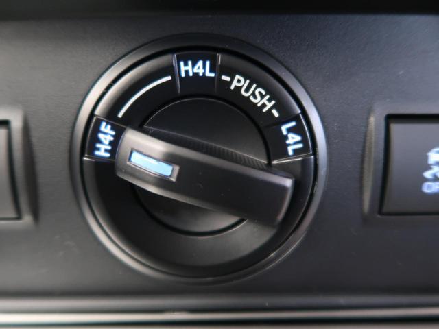 TX 登録済未使用車 ムーンルーフ セーフティセンス プリクラッシュセーフティ レーダークルーズ レーンディパーチャーアラート クリアランスソナー LEDヘッド LEDフロントフォグ デュアルオートエアコン(51枚目)