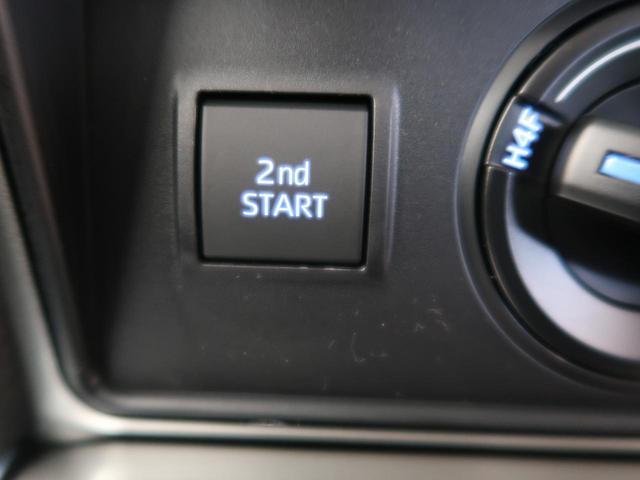 TX 登録済未使用車 ムーンルーフ セーフティセンス プリクラッシュセーフティ レーダークルーズ レーンディパーチャーアラート クリアランスソナー LEDヘッド LEDフロントフォグ デュアルオートエアコン(52枚目)