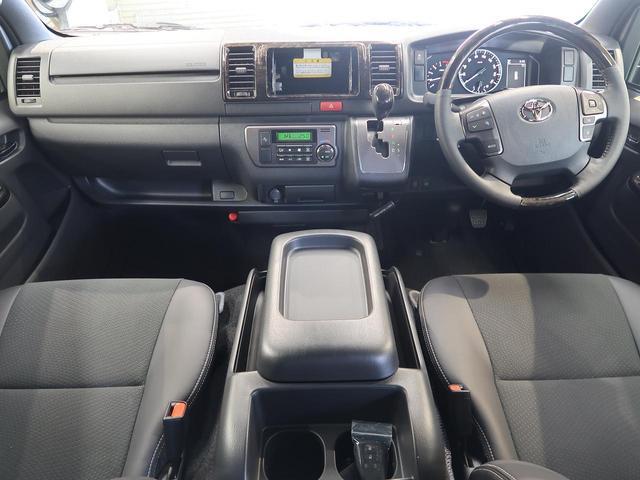 スーパーGL ダークプライムII 登録済未使用車 ディーゼルターボ 両側電動スライドドア クリアランスソナー セーフティセンス プリクラッシュセーフティ オートマチックハイビーム レーンディパーチャーアラート LEDヘッド(4枚目)
