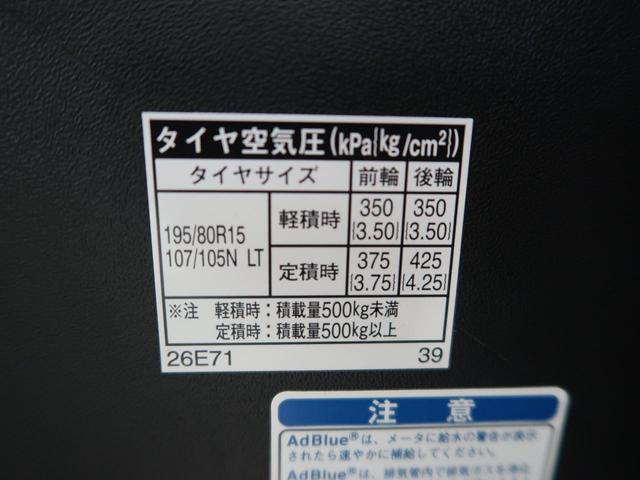 スーパーGL ダークプライムII 登録済未使用車 ディーゼルターボ 両側電動スライドドア クリアランスソナー セーフティセンス プリクラッシュセーフティ オートマチックハイビーム レーンディパーチャーアラート LEDヘッド(29枚目)